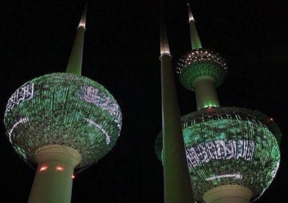 شاهد.. الكويت خضراء احتفالًا باليوم الوطني السعودي