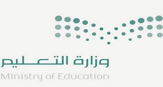 """"""" التعليم """" تعتمد إضافة مؤهل اخصائي نفسي لشغل الوظائف التعليمية"""