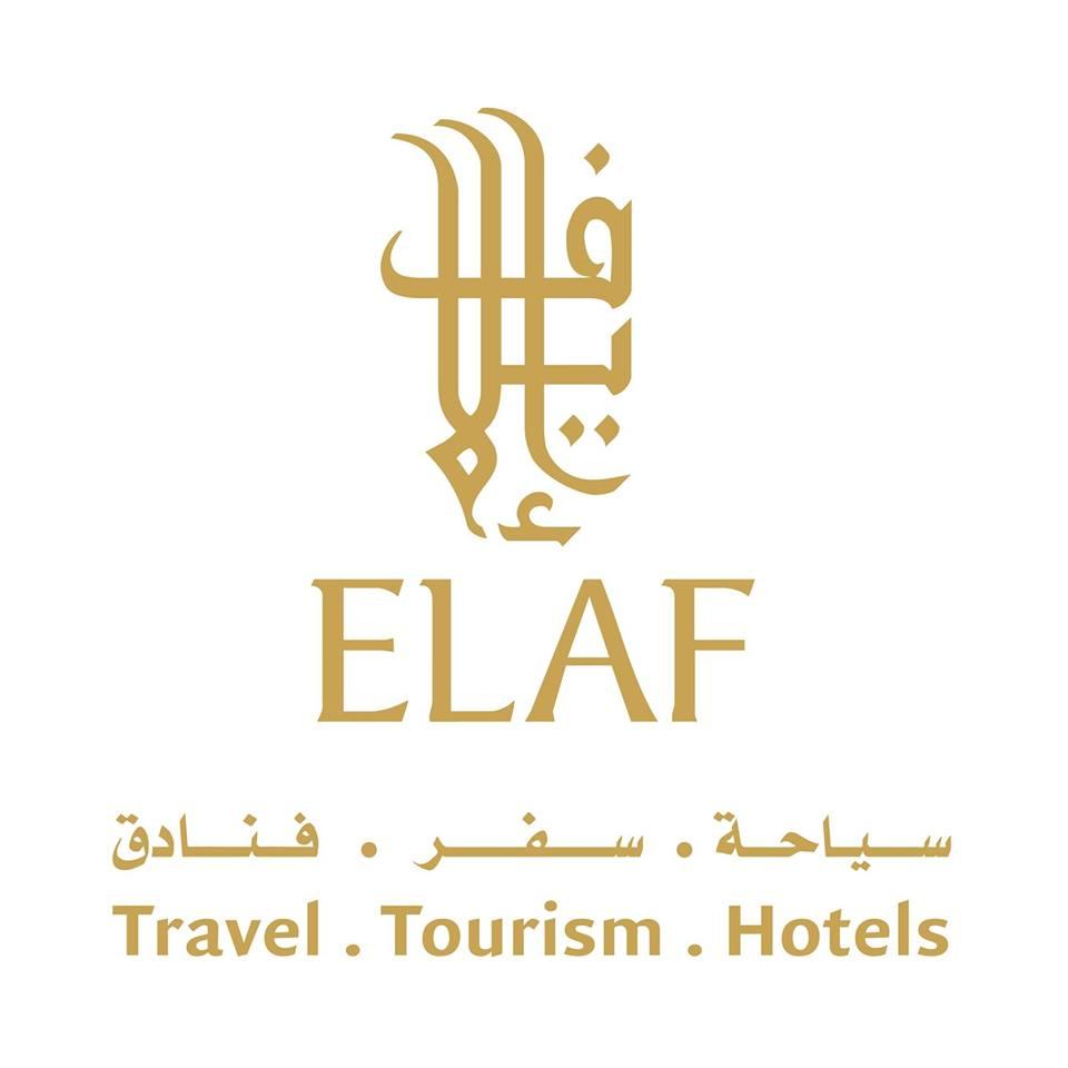 وظائف إدارية وفنية شاغرة لدى مجموعة إيلاف في مكة