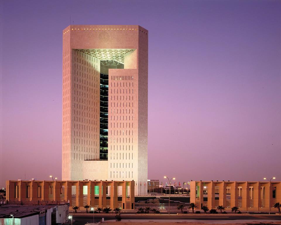 3 وظائف إدارية شاغرة في البنك الإسلامي للتنمية