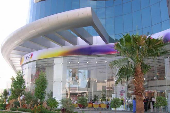 5 وظائف إدارية شاغرة لدى شركة الاتصالات السعودية