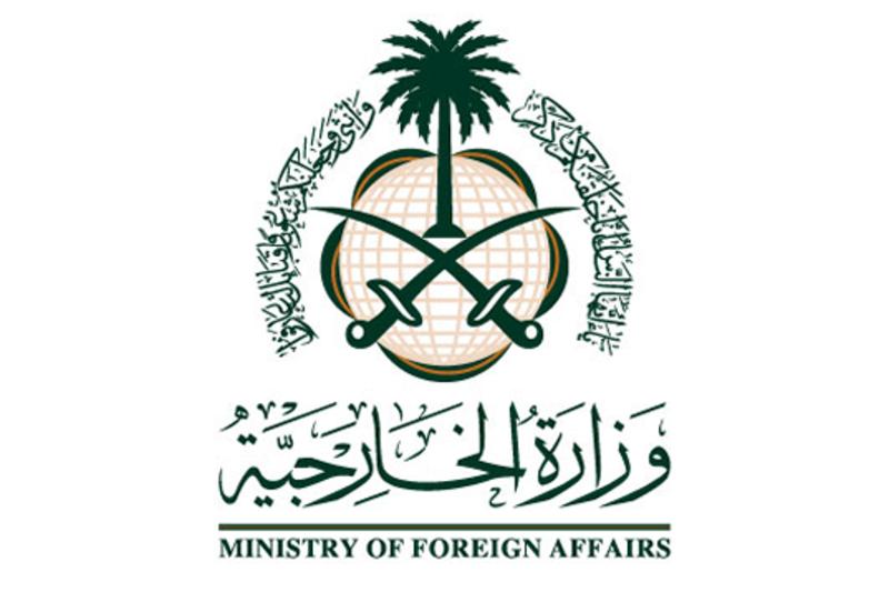 وزارة الخارجية تعلن توفر وظيفة للجنسين لدى منظمة الصحة العالمية
