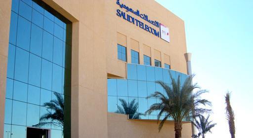 وظائف إدارية شاغرة للرجال في الاتصالات السعودية