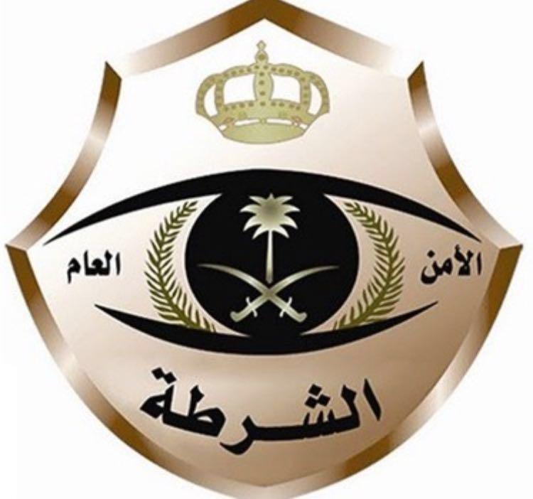 شرطة المدينة المنورة تعلن عن وظائف شاغرة بالمرتبة السابعة