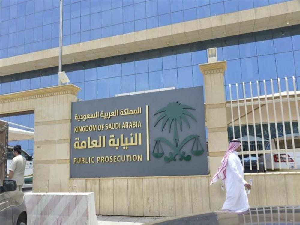 النيابة العامة توضح عقوبة التراخي في الإبلاغ عن الجرائم