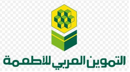 8 وظائف شاغرة لدى شركة التموين العربي للأطعمة