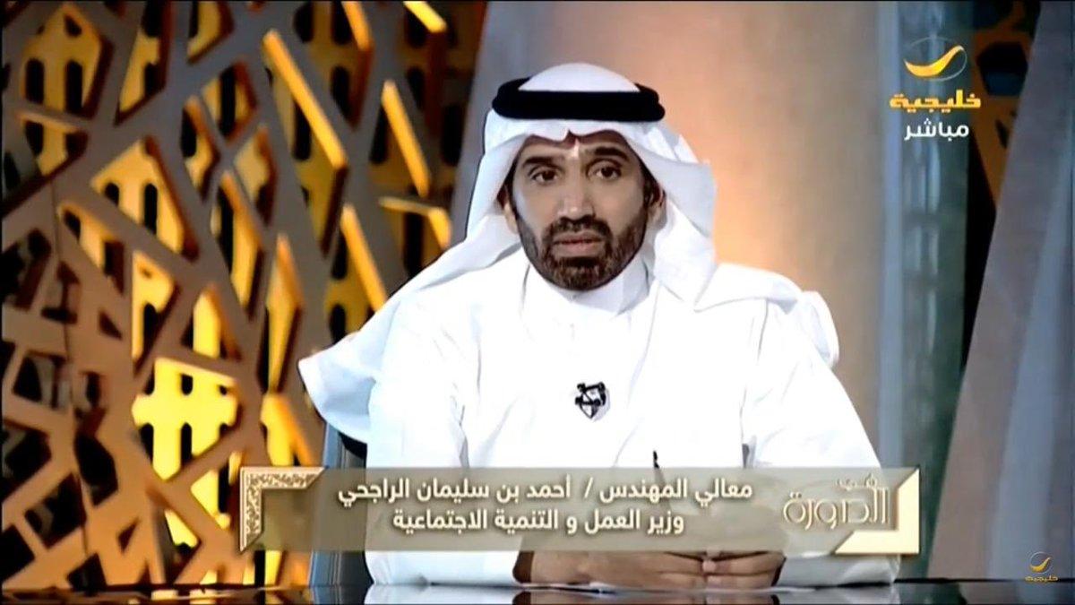 وزير العمل: البطالة ليست قضية وزارة وإنما حكومة.. وهنالك طرق لرفع أجور السعوديين دون رفع الحد الأدنى