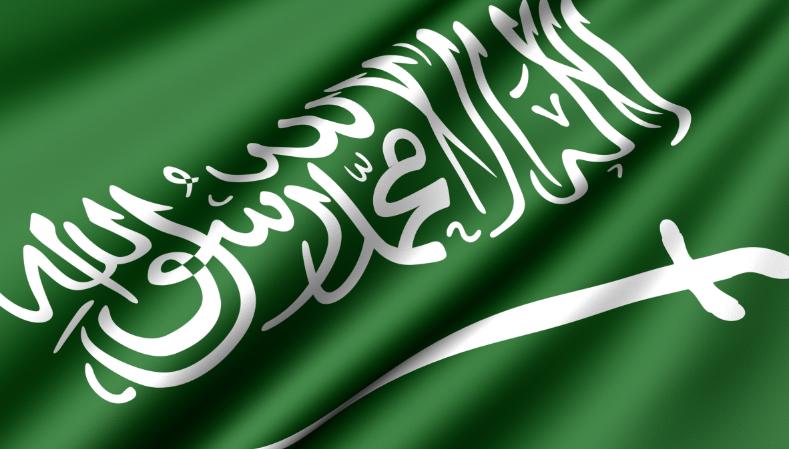 مصدر مسؤول : السعودية اتخذت الإجراءات لاستجلاء حقيقة خاشقجي وتؤكد محاسبة جميع المتورطين وتقديمهم للعدالة