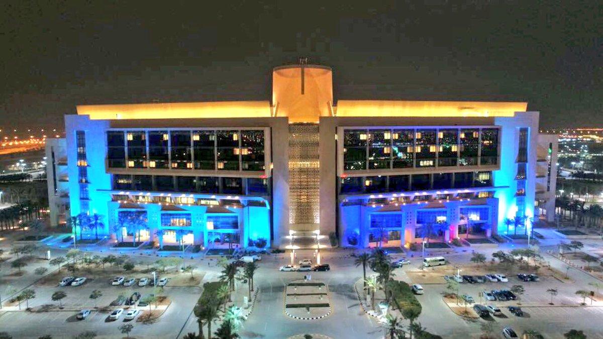 وظائف صحية شاغرة للسعوديين في مستشفى الملك عبدالله الجامعي