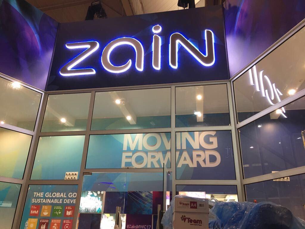 3 وظائف إدارية شاغرة في شركة زين للاتصالات