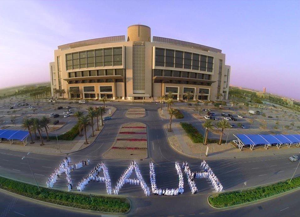 وظائف صحية شاغرة للجنسين في مستشفى الملك عبدالله الجامعي