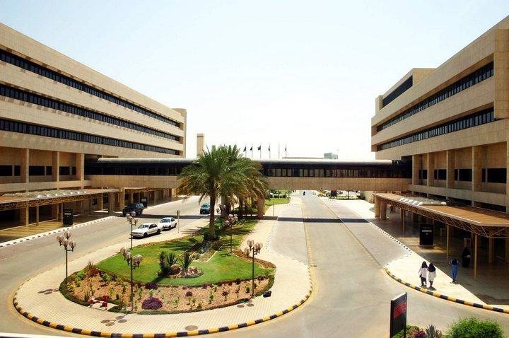مدينة الملك فهد الطبية تعلن عن وظائف صحية شاغرة