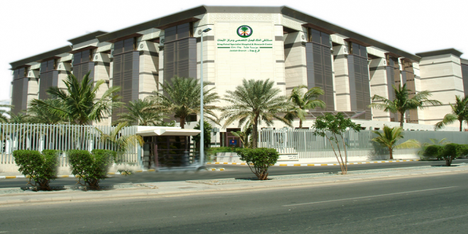 9 وظائف صحية شاغرة في مستشفى الملك فيصل التخصصي