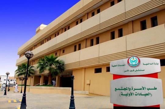 9 وظائف شاغرة للسعوديين في مستشفى قوى الأمن بالرياض