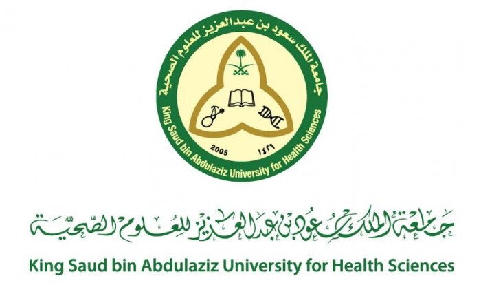 وظائف شاغرة للجنسين في جامعة الملك سعود للعلوم الصحية