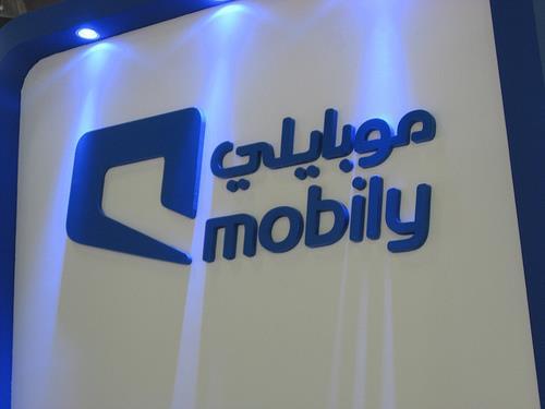 وظائف إدارية شاغرة لدى موبايلي في الرياض جدة