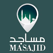 """ما هو تطبيق """"مساجد"""" الذي أطلقه وزير الشؤون الإسلامية؟"""