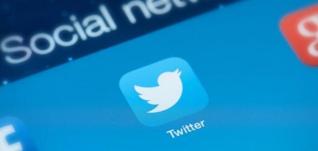 تويتر يتيح تقديم بلاغات على هاشتاقات الترند