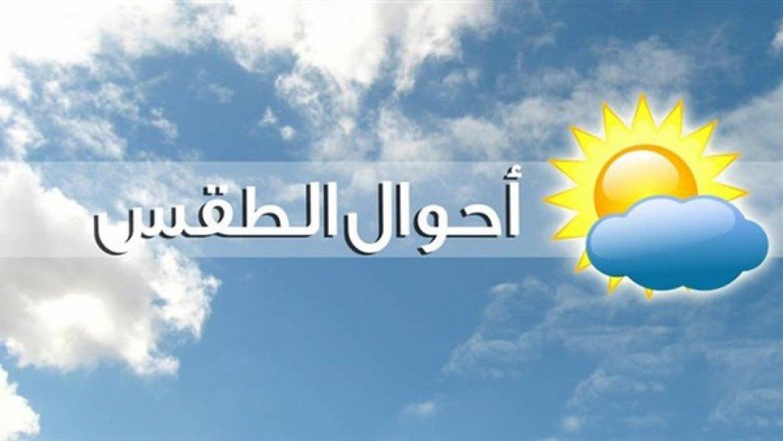 «الحمادي» ينشر قائمة بأفضل تطبيقات «حالة الطقس»