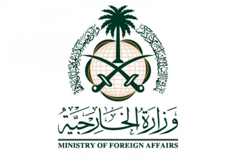 «الخارجية» تنفي طرد السفير التركي من المملكة