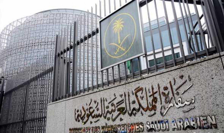 سفارة المملكة في الأردن تكشف تفاصيل مقتل مواطن ودفنه بالصحراء