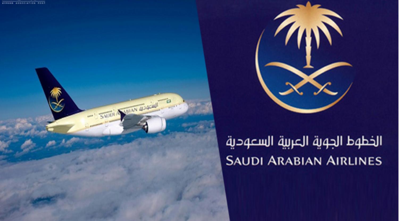 «الخطوط السعودية» تكشف حقيقة تغيير إجراءات السفر إلى تركيا