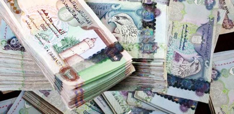 الموظفة الخليجية اختلست 20 مليونًا لتنفقها على شاب أوهمها بالزواج!