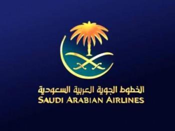 وظائف إدارية شاغرة لدى الخطوط الجوية السعودية
