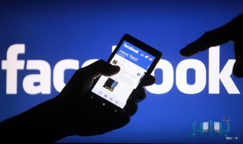 «فيسبوك» يخطط للاستحواذ على شركة أمنية خوفاً من الاختراق