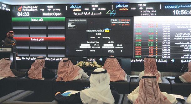 مؤشر سوق الأسهم السعودية يغلق مرتفعًا عند مستوى 7999.54 نقطة