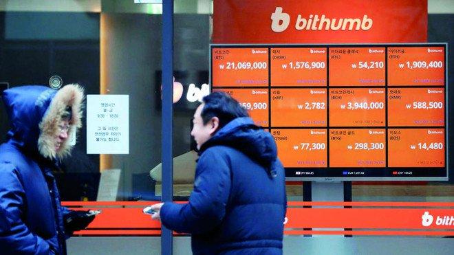 شبح الانهيار يطارد العملات الرقمية .. فقدت 600 مليار دولار منذ بداية العام