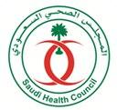 وظائف صحية وإدارية شاغرة في المجلس الصحي السعودي