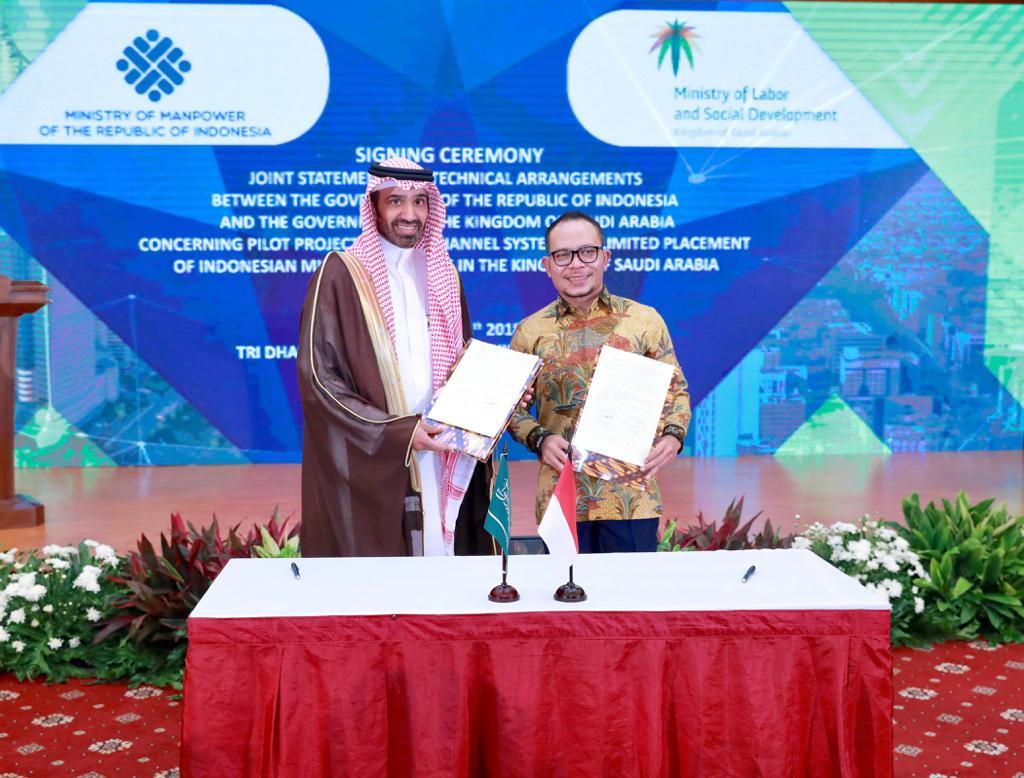 إعادة استقدام العمالة المنزلية الإندونيسية للمملكة