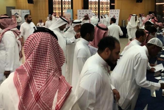وظائف للسعوديين والسعوديات في 9 مدن بالمملكة