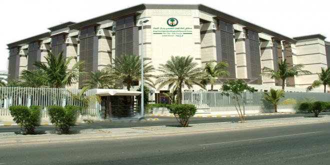 9 وظائف صحية وإدارية شاغرة في مستشفى الملك فيصل التخصصي