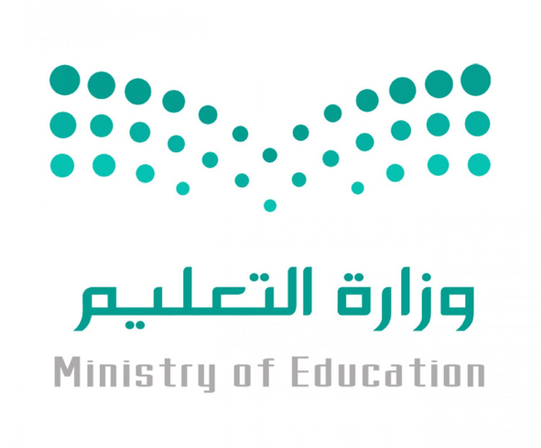 بعد جدال 5 سنوات.. قصة تغيير شعار وزارة التعليم وحقيقة تكلفته 41 مليون ريال