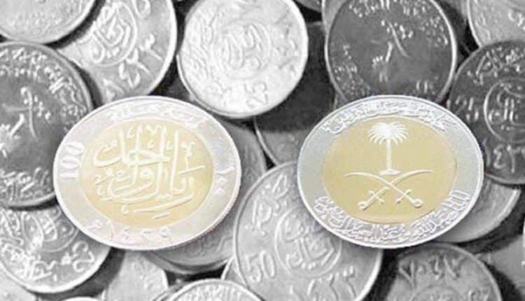 حظر بيع العملات السعودية الذهبية والفضية أو المعدنية الأخرى التي لم تسحب من التداول
