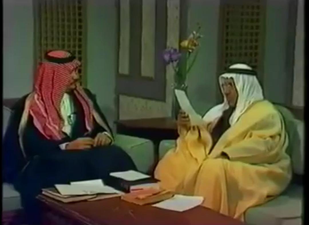 شاهد خطاب السلطان العثماني ورد  الملك عبد العزيز  عليه..