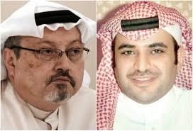 فيديو تفاصيل دور سعود القحطاني في عملية خاشقجي بالتفصيل