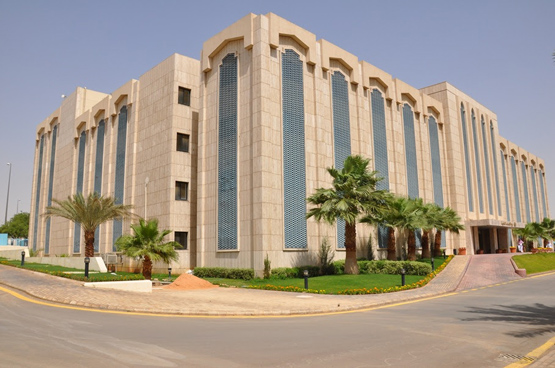 وزارة الخدمة المدنية تحدد موعد صرف العلاوة السنوية
