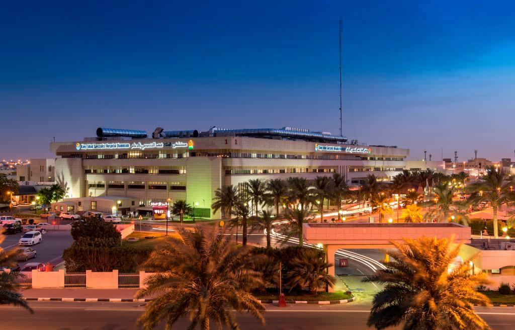 7 وظائف صحية شاغرة في مستشفى الملك فهد التخصصي بالدمّام
