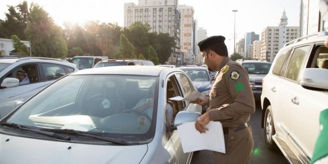#المرور يحذر من التباطؤ في السير: مخالفة