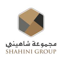 وظائف إدارية شاغرة لدى مجموعة شاهيني في جدة