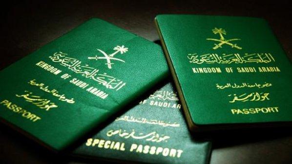 الجوازات تنفي سفر المرأة المطلقة بدون تصريح