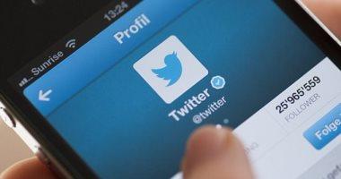 وصول ميزة تخصيص التغريدات المهمة.. وهذه طريقة عرضها