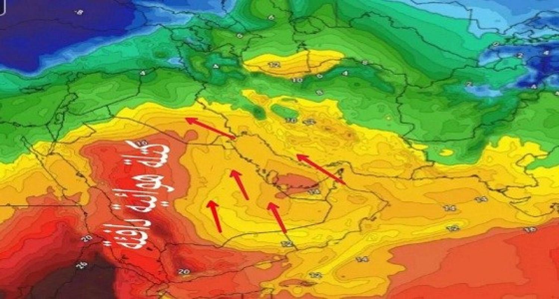 خبير طقس يتوقع موجة برد «صفرية» لمدة 5 أيام