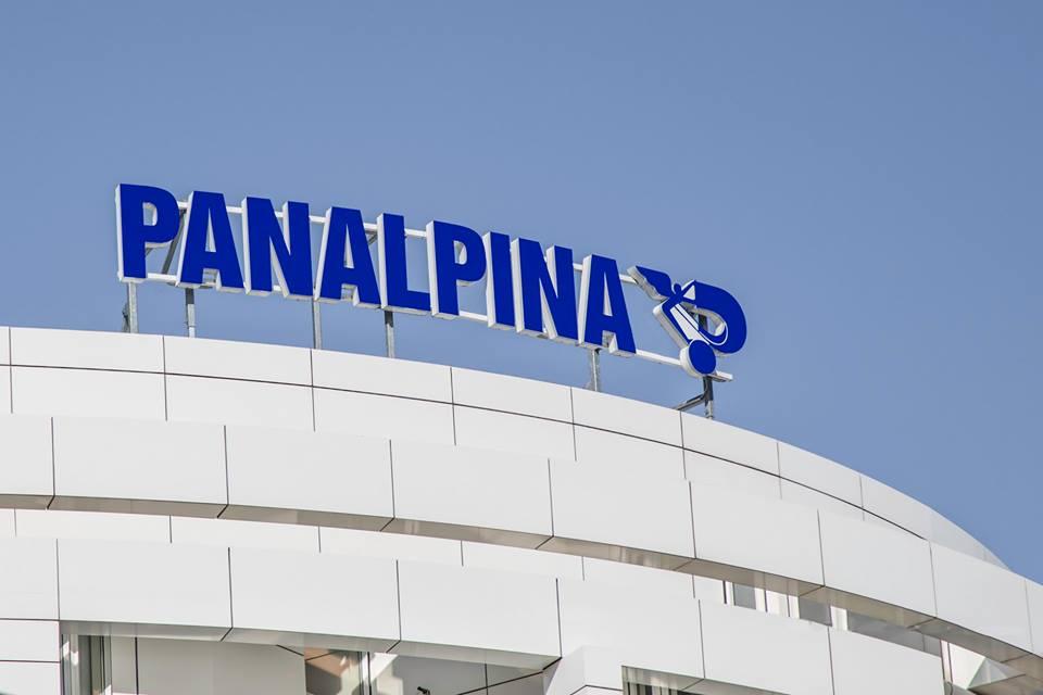 وظائف إدارية شاغرة لدى شركة Panalpina بالرياض والخبر