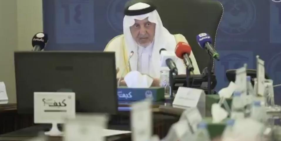 بالفيديو الأمير خالد الفيصل أمام الجميع يهزأ مجموعة من الشباب و الشابات لهذا السبب!!