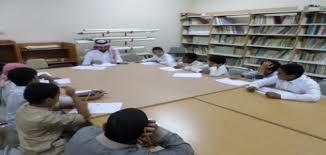 """خطة تجريبية لتدريس """"الإنجليزية"""" للصفين الثاني والثالث الابتدائي في الفصل الدراسي المقبل"""