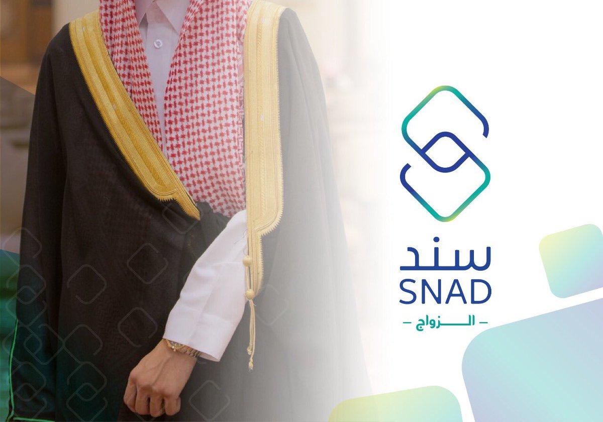 هل يؤثر دعم برنامج سند محمد بن سلمان على حساب المواطن ؟